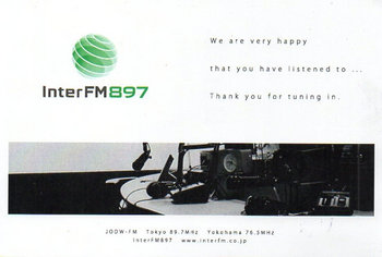 InterFM897.jpg